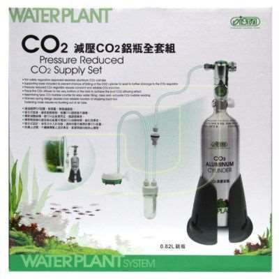İsta CO2 Pressure Reduced Supply Set | 462,61 TL