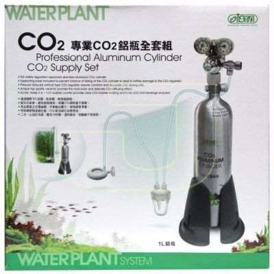 İsta CO2 Professional Supply Set | 703,59 TL