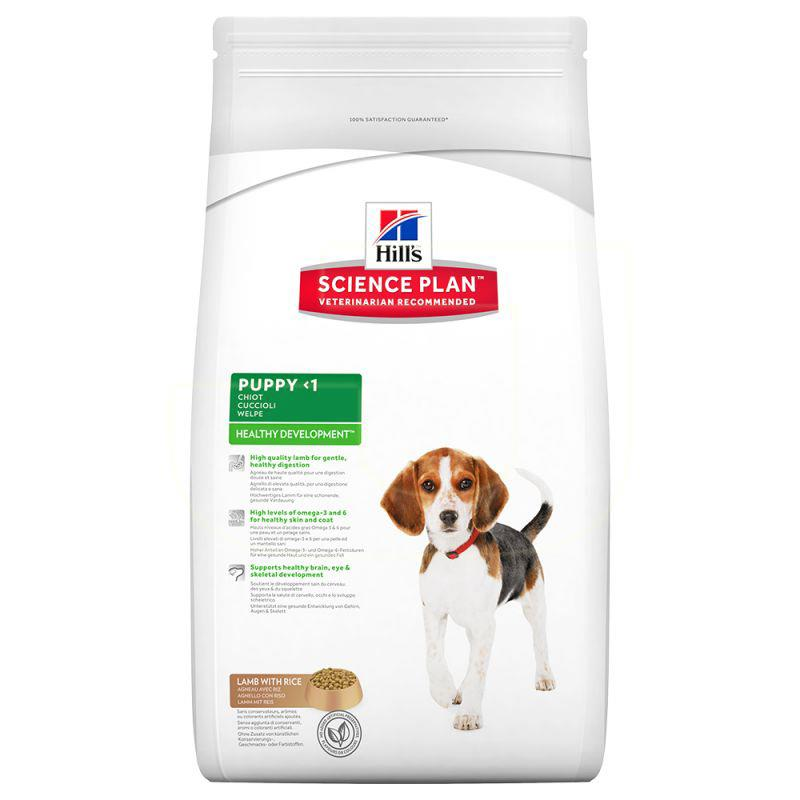 Hills Puppy Kuzulu Ve Pirinçli Yavru Köpek Maması 3 Kg | 149,25 TL