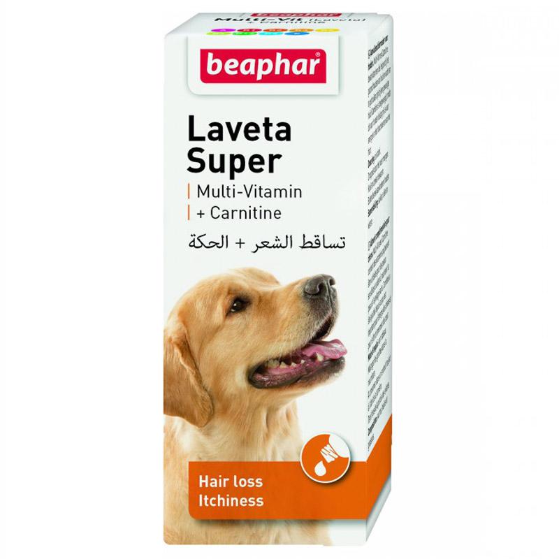 Beaphar Multi Vit Carnitine Köpek Vitamini 50 ml | 52,86 TL