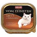 Animonda Tavuk Ciğerli Konserve Kedi Maması 100 gr | 5,27 TL