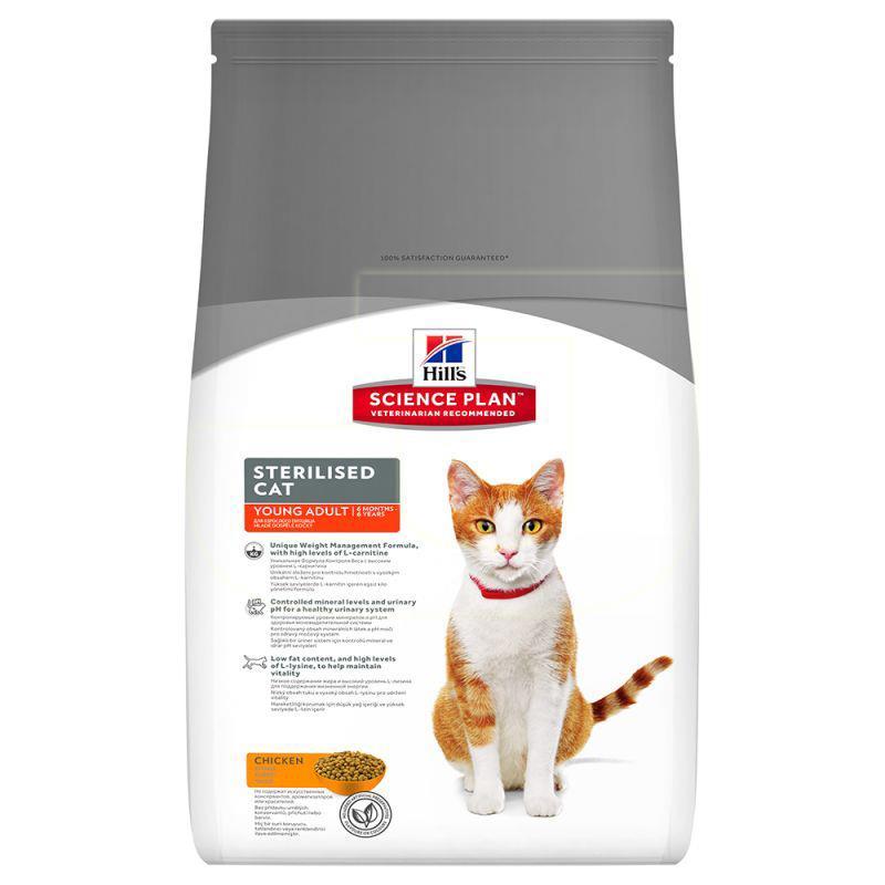Hills Tavuklu Kısırlaştırılmış Yetişkin Kedi Maması 1,5 Kg | 114,75 TL