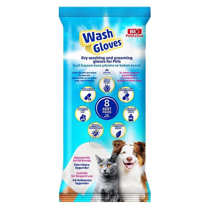 Bio Pet Active Wash Gloves Islak Banyo Eldiveni 8 Adet | 25,50 TL