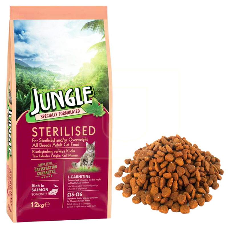 Jungle Somon Balıklı Kısırlaştırılmış Kedi Maması 12 kg | 155,50 TL