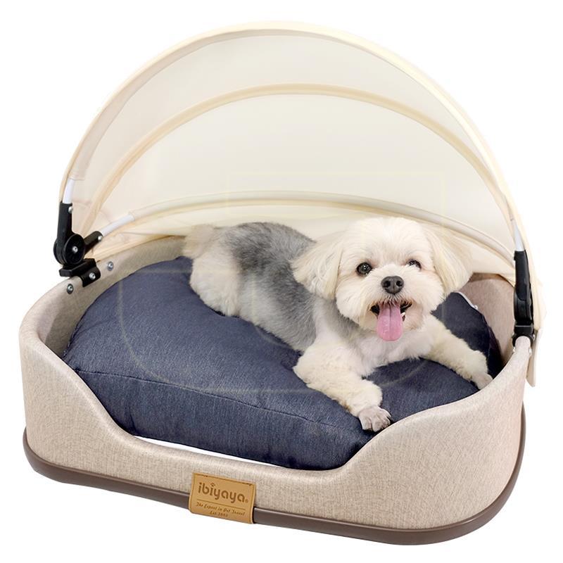 İbiyaya Canopy Perdeli Kedi Köpek Yatağı 58 cm | 547,31 TL