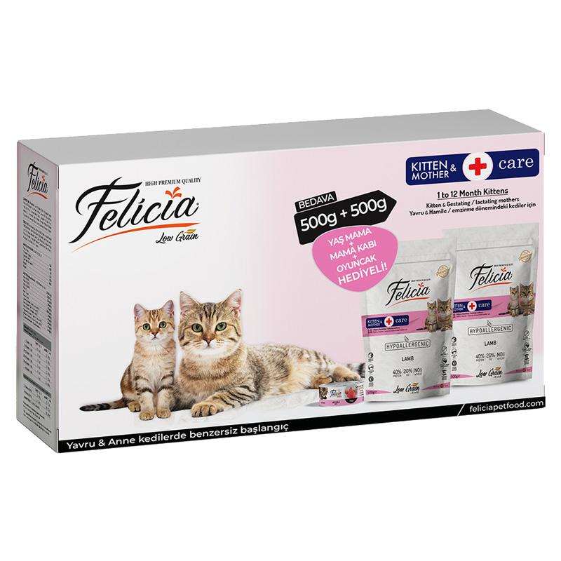 Felicia Kuzulu Yavru Ve Hamile Kedi Maması 500+500 gr Hediye Paketi | 66,14 TL