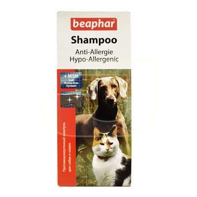 Kediler için hipoalerjenik Biomal yemler 45
