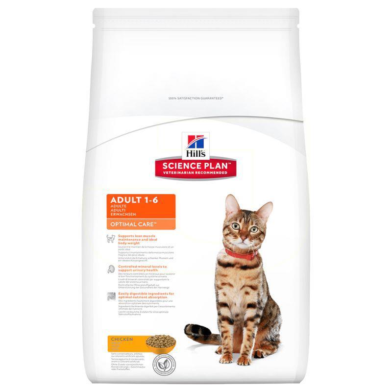 Hills Tavuklu Yetişkin Kedi Maması 400 gr | 25,50 TL