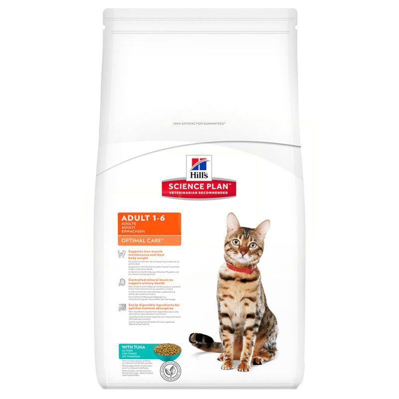 Hills Ton Balıklı Yetişkin Kedi Maması 2 Kg | 114,75 TL