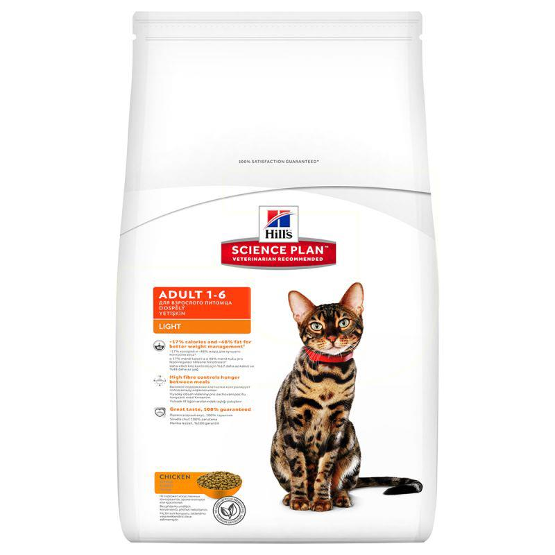 Hills Tavuklu Light Yetişkin Kedi Maması 5 Kg | 245,64 TL