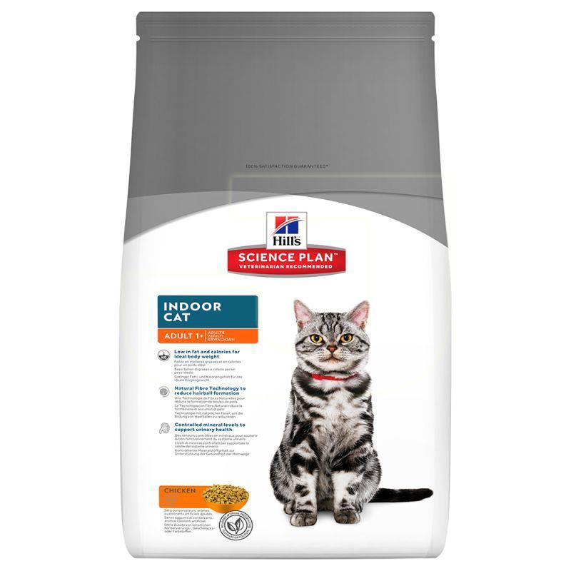 Hills Indoor Evde Yaşayan Kedilere Tavuklu Yetişkin Kedi Maması 1,5 Kg | 92,65 TL