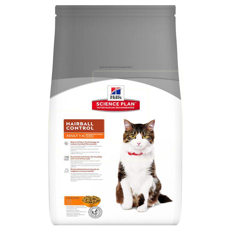 Hills Hairball Tüy Yumağı Önleyen Tavuklu Yetişkin Kedi Maması 1,5 Kg | 92,65 TL