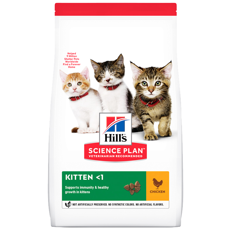Hills Tavuklu Yavru Kedi Maması 1,5 Kg | 101,15 TL