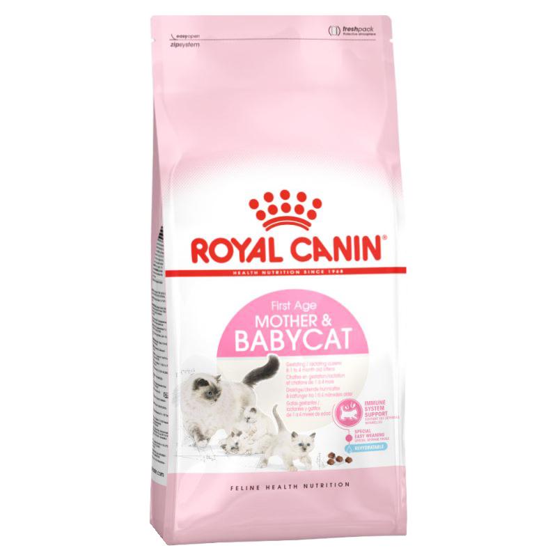 Royal Canin Mother BabyCat Anne Ve Yavru Kedi Maması 2 Kg | 150,40 TL