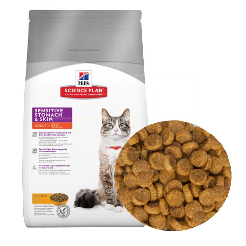 Hills Hassas Ve Seçici Kediler İçin Tavuklu Kuru Kedi Maması 1,5 Kg | 92,65 TL
