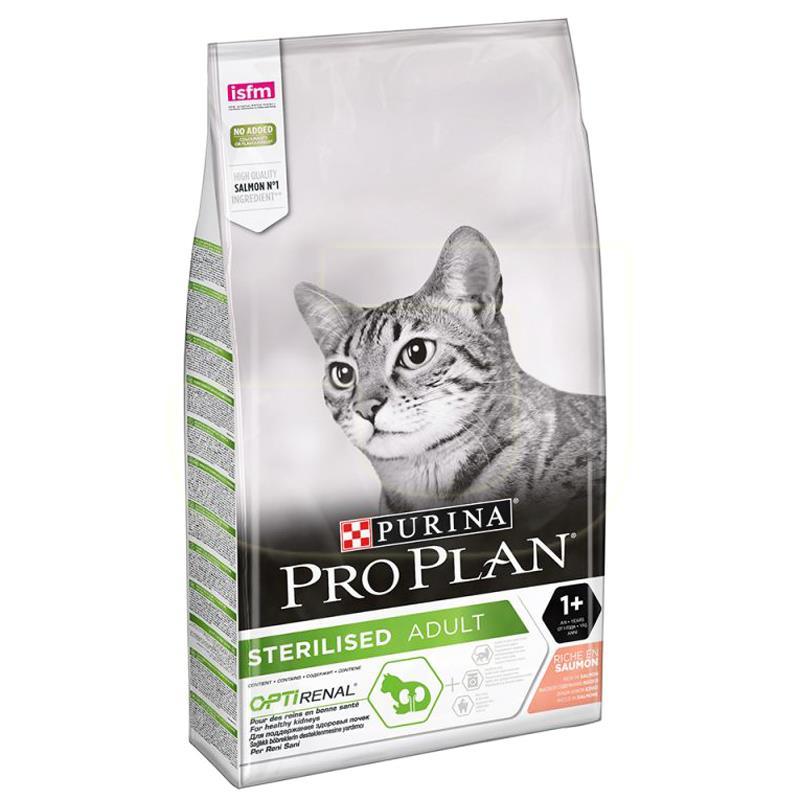 ProPlan Somonlu Kısırlaştırılmış Kedi Maması 1,5 Kg | 135,96 TL