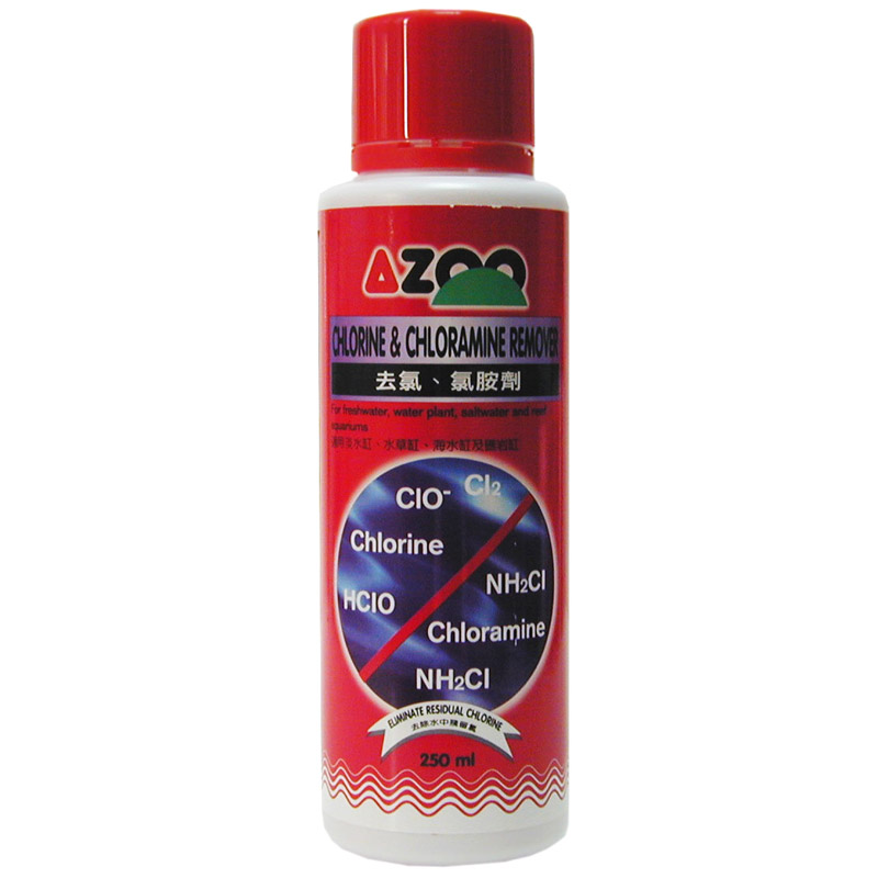 Azoo Akvaryum Klor Ve Kloramin Giderici 250 ml | 35,36 TL