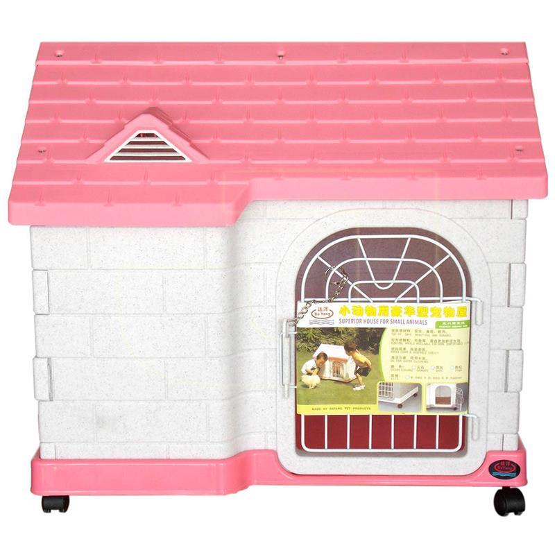 DaYang Çatılı Ve Tekerlekli Plastik Kedi Köpek Kulübesi 64 cm | 739,32 TL
