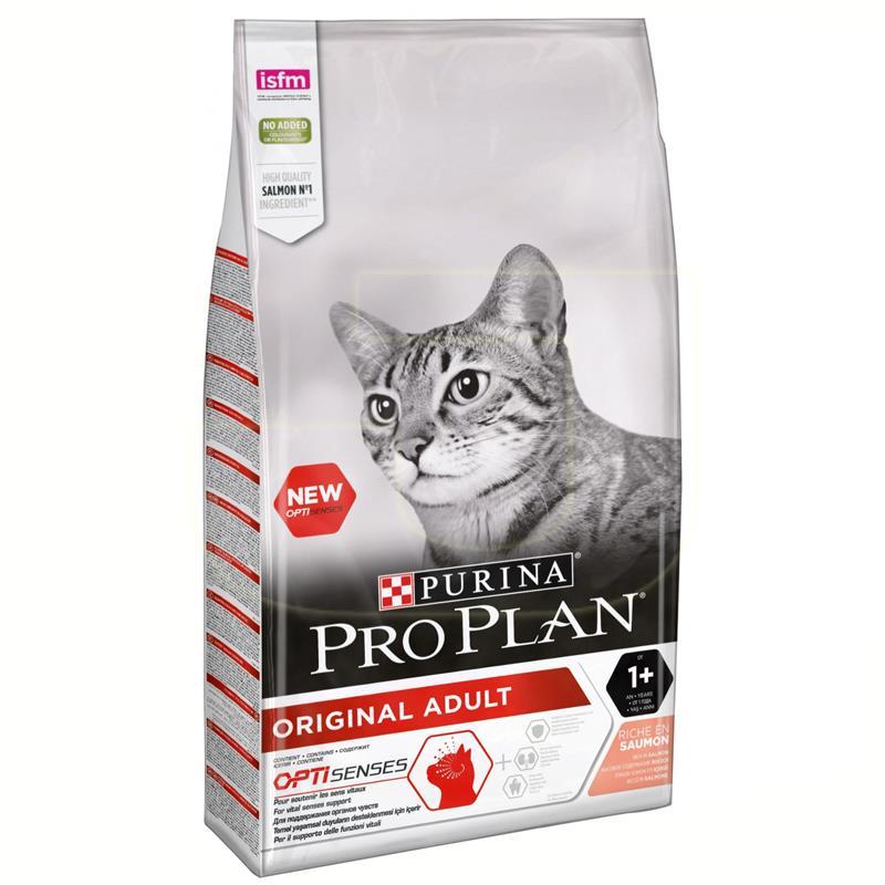 ProPlan Somonlu Kedi Maması 1,5 Kg | 131,94 TL