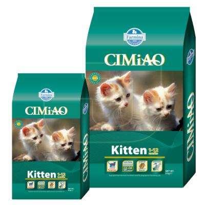 Farmina Cimiao kedi maması ile ilgili görsel sonucu