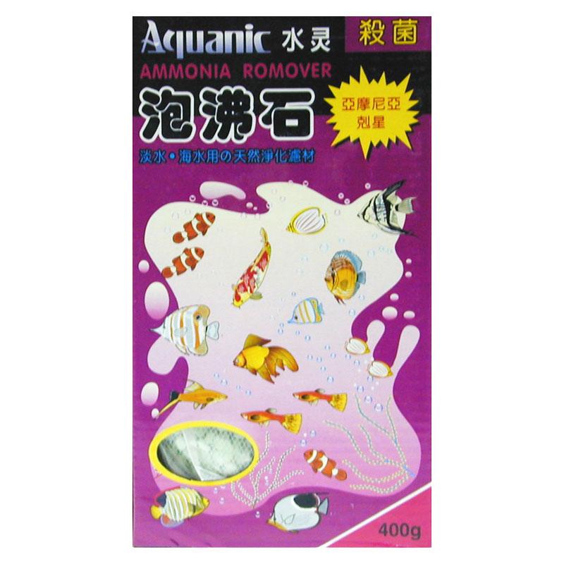 Aquanic Zeolit Akvaryum İçin Amonyak Giderici Filtre Malzemesi 400 gr | 32,73 TL